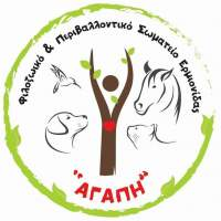 ΑΝΙΜΑL WELFARE AND ENVIRONMENTAL SOCIETY OF VOLUNTEERS OF ERMIONIDAS «AGAPI»